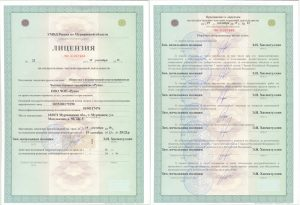 Лицензия на осуществление частной охранной деятельности ЧОП Русь